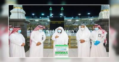 The most unique way to distribute Zamzam in Haram makki