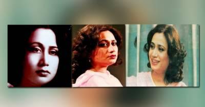 Famous Poet Parveen Shakir's 68th Birthday