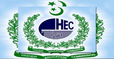 HEC decides to end two-year degree program