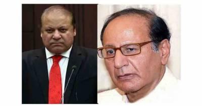 Pakistan,Nawaz Sharif, Ch Shujat,London