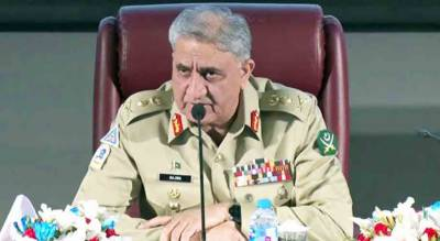 Pakistan, Army chief,Corps Commander Conference,India