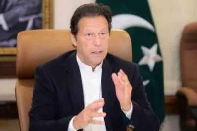 امید ہے جوبائیڈن افغانستان میں اچھے اقدامات سے پیچھے نہیں ہٹیں گے، وزیراعظم عمران خان