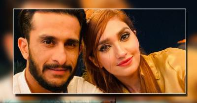 Cricketer Hassan Ali's Sally video captivated the viewers