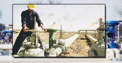 New gas reserves discovered in Balochistan