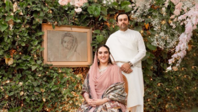 Bakhtawar Bhutto's engagement became a top trend on Twitter