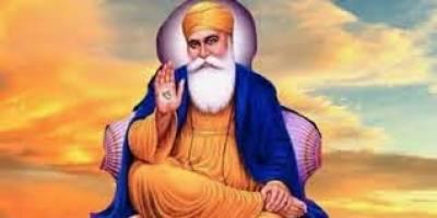 سکھوں کے روحانی پیشوا بابا گورونانک کے 551 جنم دن کی تقریبات کا آغاز ہوگیا
