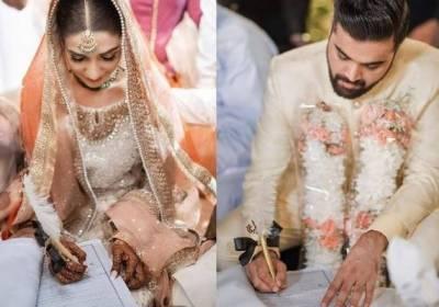 اداکارہ رباب ہاشم نے شادی کرلی