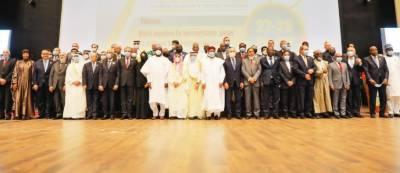 اسلامی تعاون تنظیم کے وزرائے خارجہ کے اجلاس میں اسلاموفوبیا پر قرار داد منظور