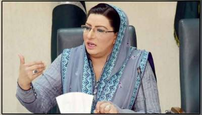 State writ challengers will be dealt with iron hands: Firdous Ashiq Awan