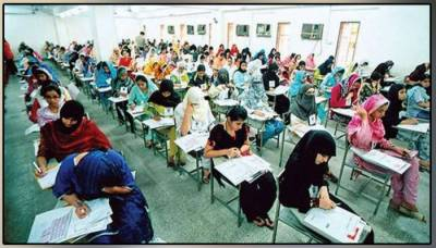 MD CAT exams for medical colleges, group selling fake papers arrested