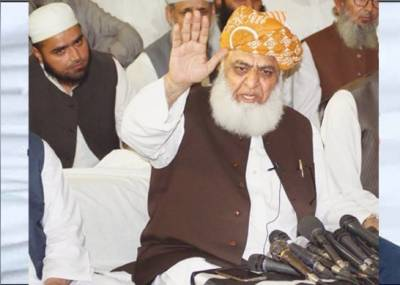 Government, Multan jalsa, Fazal ur Rehman, PDM
