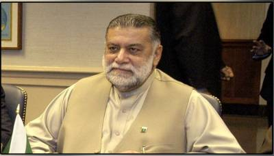 Former Prime Minister Mir Zafarullah Jamali has been shifted to hospital in critical condition