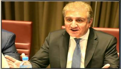 I am not in favor of confrontation with the opposition: Shah Mehmood Qureshi