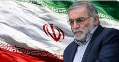 ایرانی سائسندان کا قتل جدید روبوٹک مشین گن سے کیا گیا