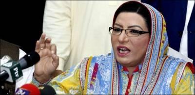 پی ڈی ایم جلسہ، پنجاب حکومت کا آرگنائزرز اور کارکنوں کیخلاف مقدمہ درج کرانے کا اعلان