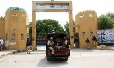 ساڈے تے نہ رہنا ،سینٹرل جیل کراچی کی سیکورٹی بڑھائی جائے ،سپرٹنڈنٹ جیل