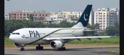 پاکستانی جہازوں کے برطانیہ اور یورپ جانے پر پابندی تاحال برقرار