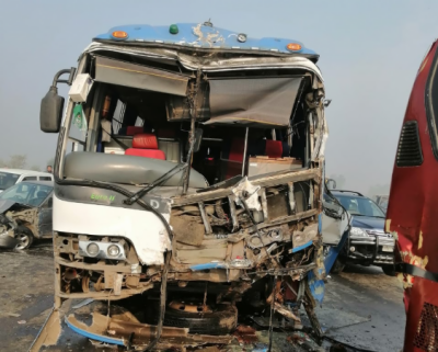 Motor vehicle accident due to fog, vehicles collided with each other, several people were injured