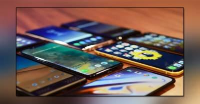 پاکستان میں موبائل فونز کی درآمد کم ہوگئی