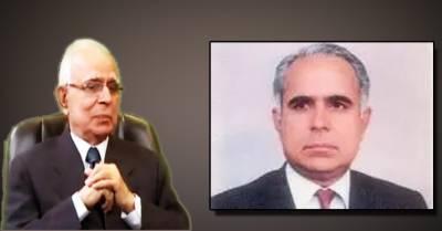 سابق نگران وزیراعلیٰ پنجاب انتقال کرگئے