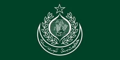 سندھ حکومت کا 18 جنوری کو عمر کوٹ میں عام تعطیل کا اعلان