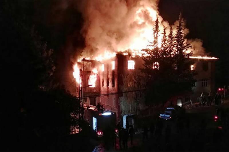 ترکی میں طالبات کے ہاسٹل میں آگ لگنے سے 12 افراد ہلاک
