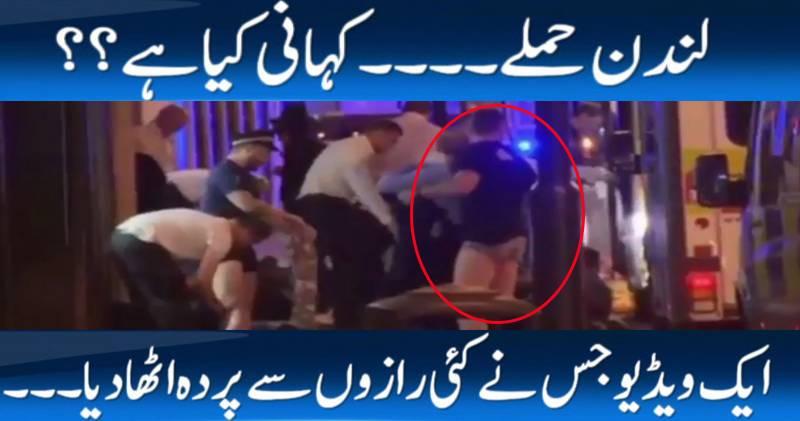 لندن برج حملہ: ایک ویڈیو جس نے کئی رازوں سے پردہ اٹھا دیا