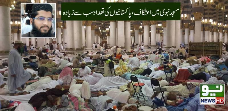 مسجد نبوی میں پاکستانی متعکفین کی تعداد سب سے زیادہ