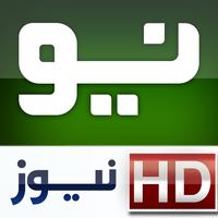 Neo News HD - Neo TV - Neo Network | Voice of Pakistanis
